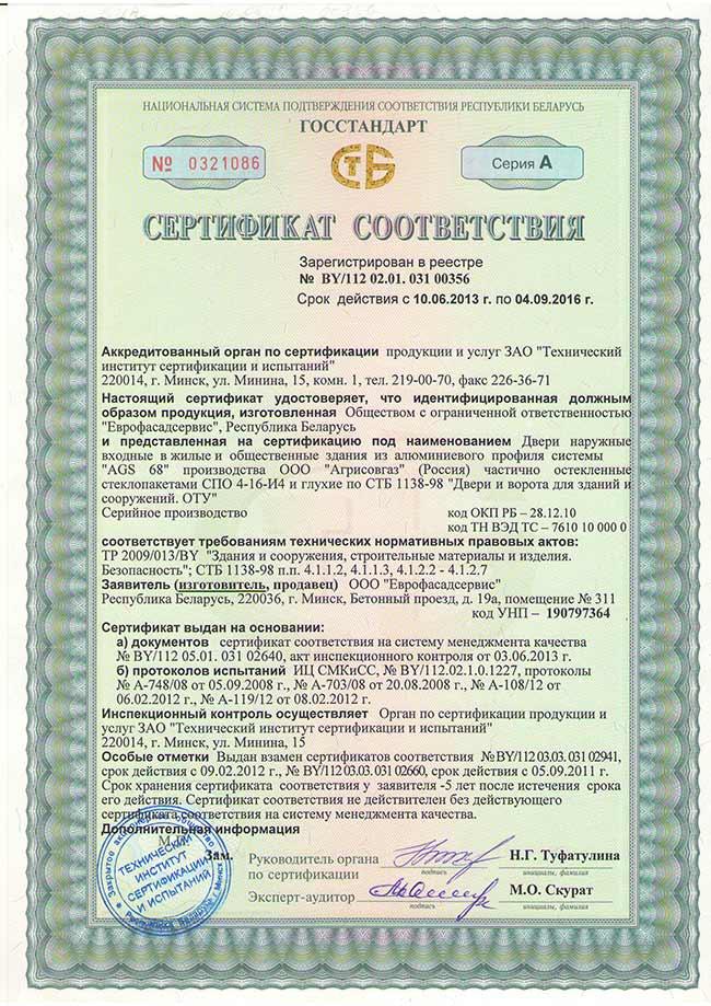 появлением новых сколько лет хранить сертификаты на продукцию конечно